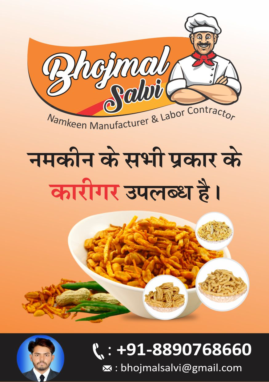 Bhojmal Salvi - Namkeen Manufacturer and Contractor